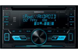 Kenwood DPX-3000U - 1