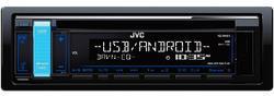 JVC KD-R481 - 3