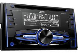 JVC KW-R520 - 4