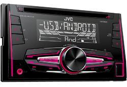JVC KW-R520 - 6